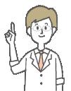 指を立てる先生