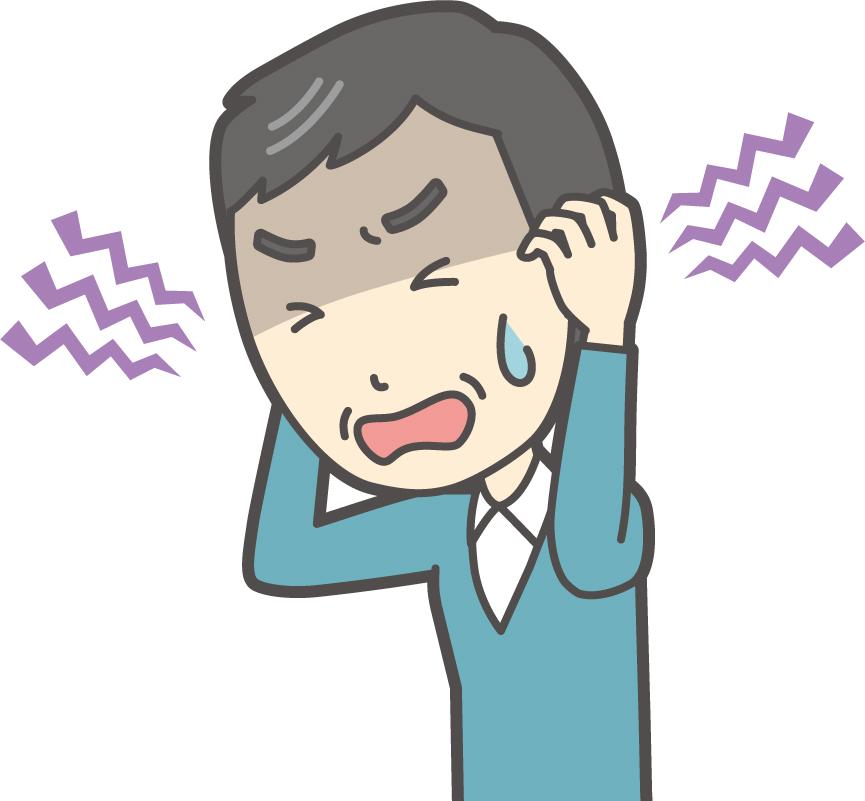 私の耳鳴りの症状