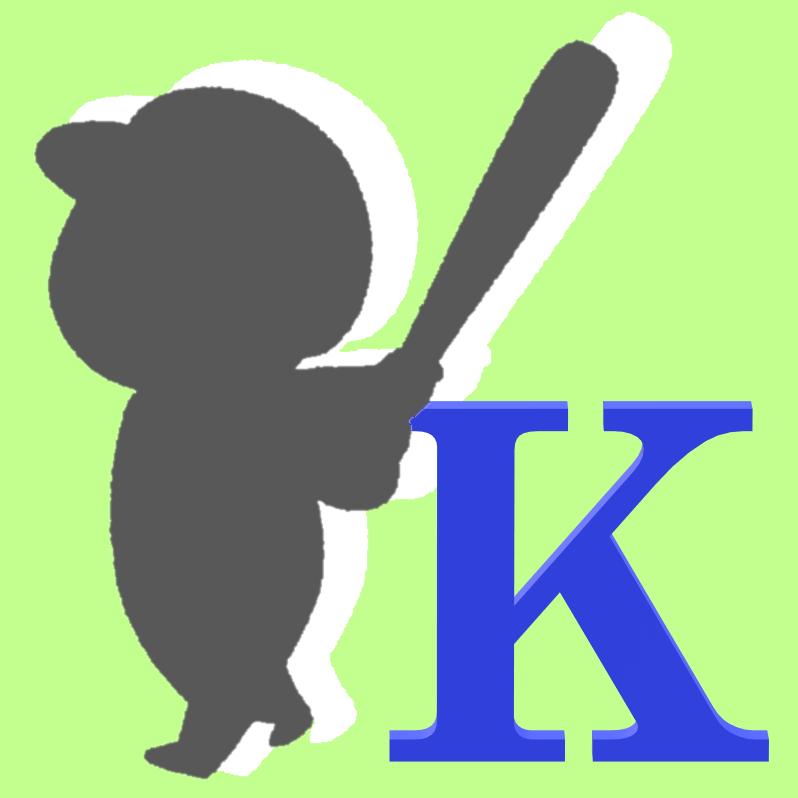 先天性難聴の野球選手「サイレントK」引退