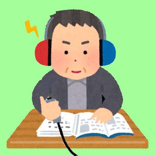 耳の聞こえを補う脳トレについて