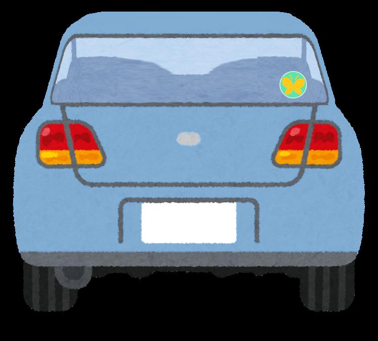自動車、マーク、ステッカー、聴覚障害者標識