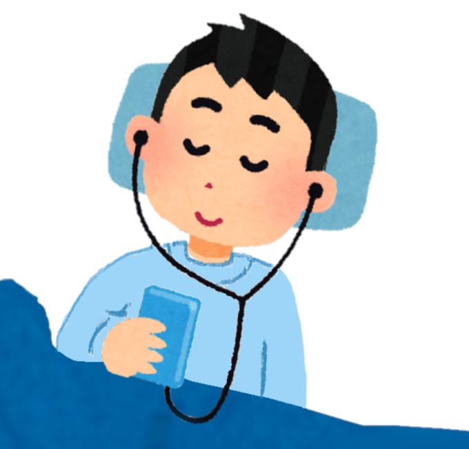 眠れないとき、音楽を聴くメリット 眠りにつきやすい音楽とは