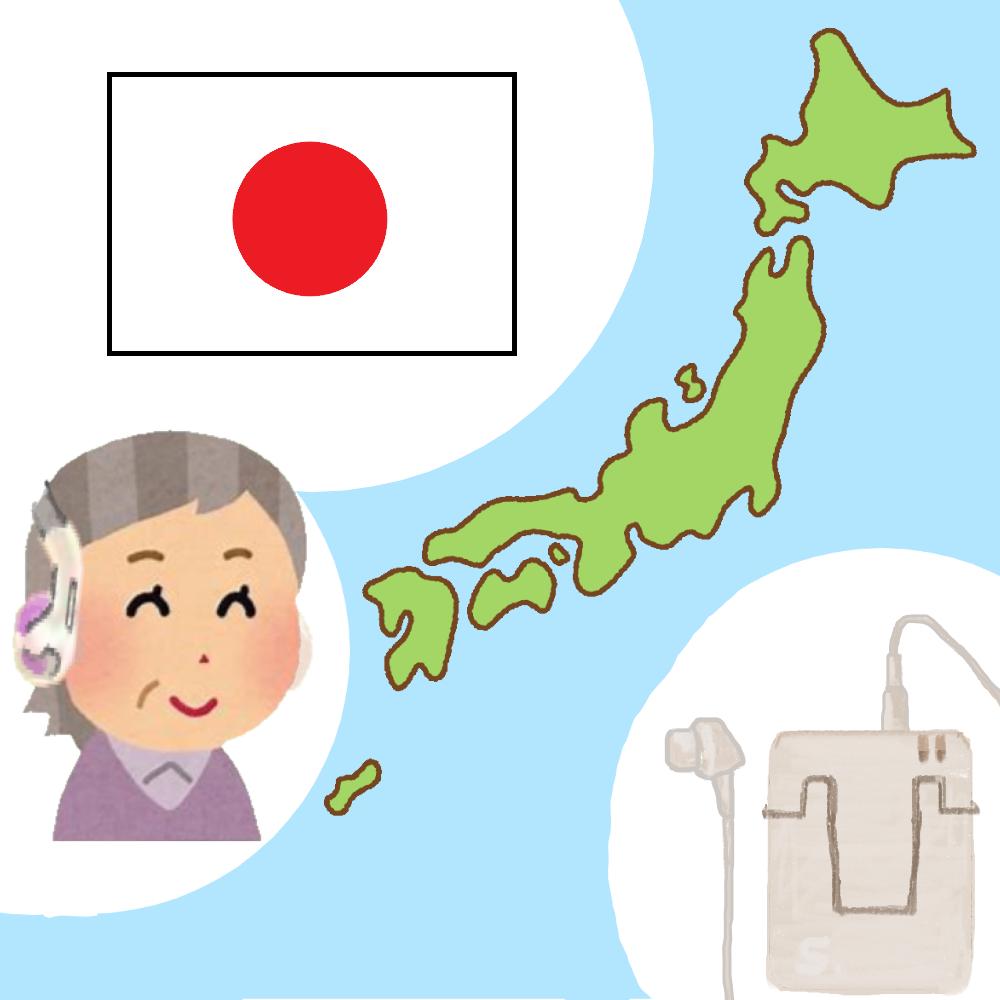 日本製の集音器にこだわる意味